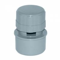 Вакуумный клапан ( АЭРАТОР ) Ф 50 мм. серый