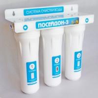 """Водоочиститель """"Посейдон-3"""" - Для воды с повышенным содержанием СОЛЕЙ ЖЕСТКОСТИ (механика, ионообменная смола, уголь / умягчение воды)"""