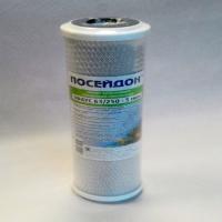 Картридж ЭФАУС 63/250 5 мкм (Активированный уголь из скорлупы кокосового ореха / серебро. Очистка от хлора, пестицидов, органических соединений)