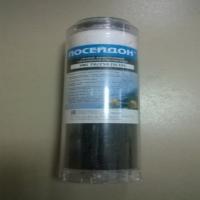 Картридж ЭФС 70/250 (сорбционный с активированным углем)